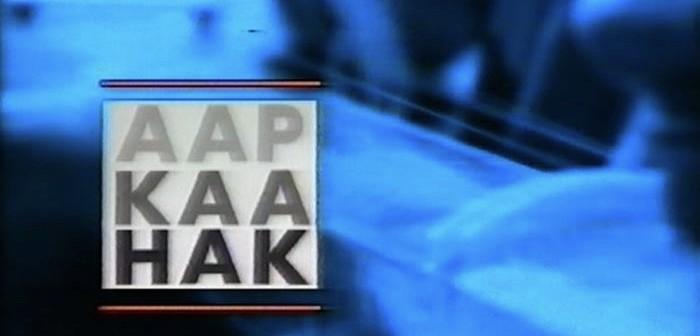 aap_kaa_hak1989a